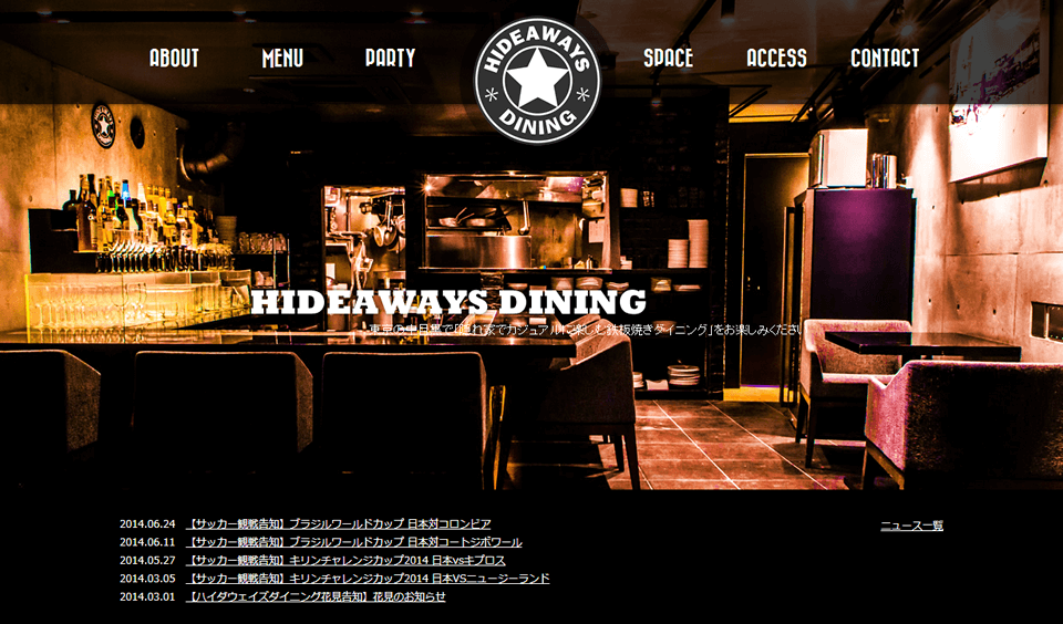 portfolio_dining_hideaways1