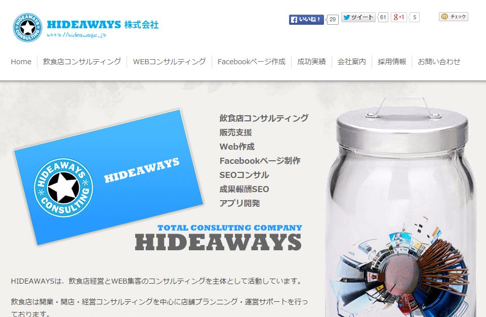 portfolio_hideaways1_thumbnail